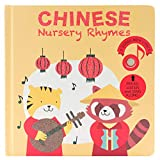 Cali's Books Chinese Nursery Rhymes Sound Book with Pinyin, Chinese and English ( Second Edition) Best Interactive and Educational Chinese Bilingual Toy for Baby, Toddler 1-3 and 2-4