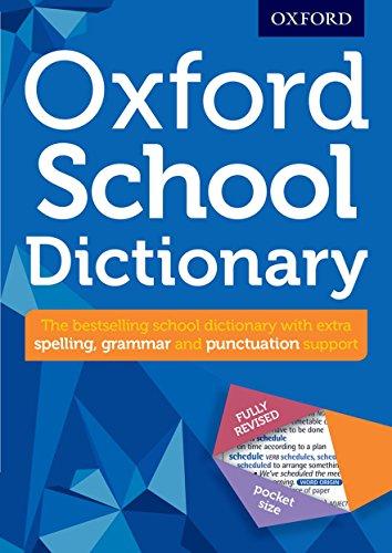 オックスフォード大学出版局『Oxford School Dictionary』