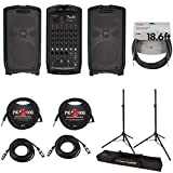 Fender Passport Event 375W 7 Channel Portable PA System with Bluetooth - Bundle With Tripod-Style Speaker Stand Pair, 2x 15' 8mm XLR Mic Cable, 2x 10' Instrument Cable, 20' Instrument Cable Black
