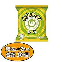 マルちゃん ダブルラーメン しお 30食 ( 2ケース)