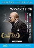 ウィンストン・チャーチル ヒトラーから世界を救った男 ブルーレイディスク [レンタル落ち] image