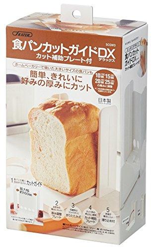 スケーター『食パンカットガイドDX-デラックス-』