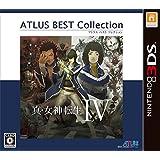 真・女神転生IV アトラス ベストコレクション - 3DS