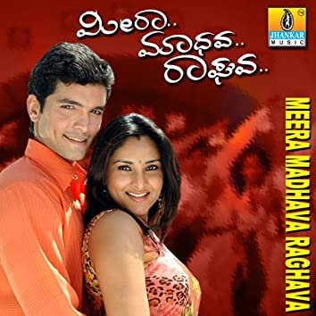 Meera Madhava Raghava (Original Motion Picture Soundtrack)