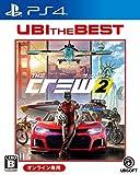 THE CREW2 [ユービーアイ・ザ・ベスト] [PS4]