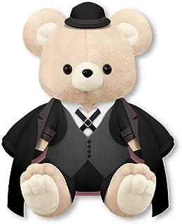 My Dear Bear 文豪ストレイドッグス 中原中也