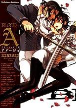 表紙: BLOOD+A(1) (角川コミックス・エース) | ProductionI.G・Aniplex