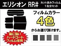 HONDA ホンダ エリシオン 車種別 カット済み カーフィルム RR# / スーパーブラック