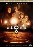 サイン [DVD] image