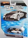 Hot Wheels Speed Machines Bugatti Veyron Black & White - 1:64 Scale Collectible Die Cast Car