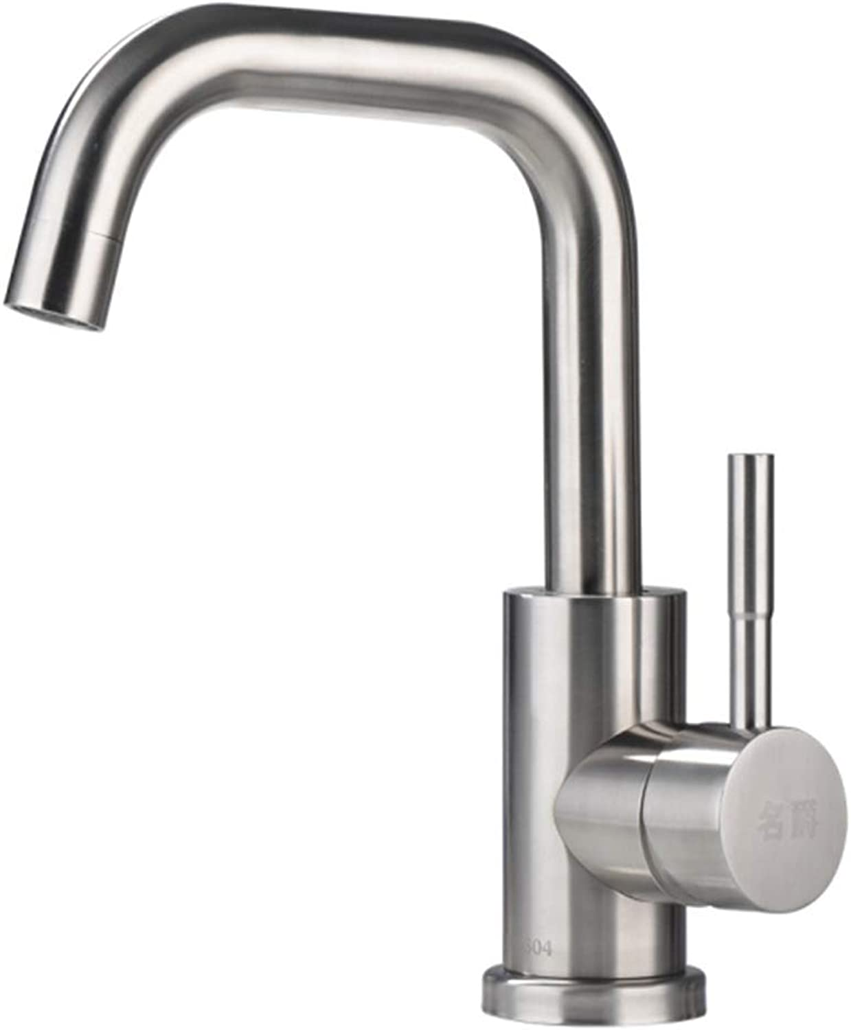 Counter Drinking Designer Arch304 Stainless Steel Basin Faucet Bathroom Washbasin 7-Shaped Hot and Cold Faucet
