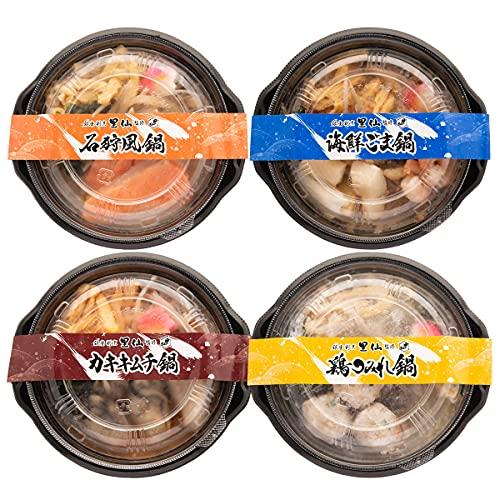 銀座割烹里仙監修 和風小鍋 彩セット 石狩風 海鮮ごま 牡蠣キムチ 鶏つみれ 各1 鍋セット 東京