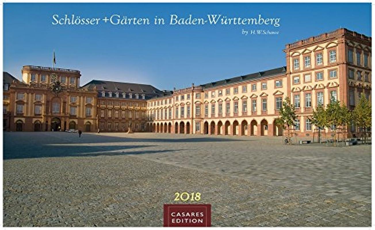 たくさん私達毎回Schloesser+Gaerten in Baden-Wuerttemberg 2018 - Format S