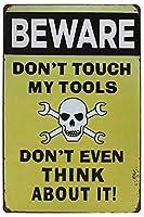 私のツールに触れないように注意してください