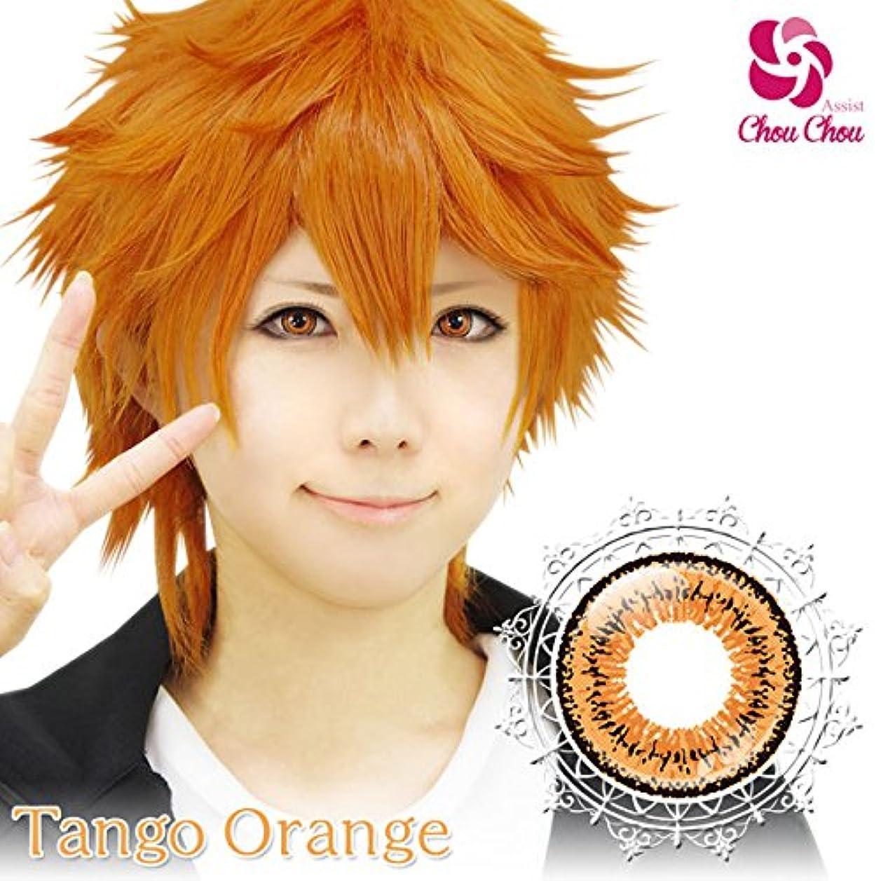 ずっと類推番号カラコン ツインループワンデー 【タンゴオレンジ】 コスプレ イベント (-2.5)