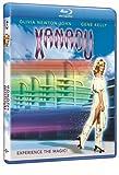 XANADU BD [Blu-ray]