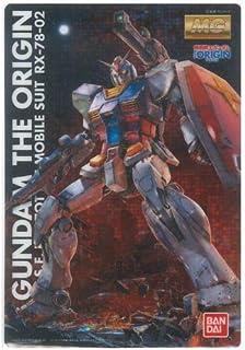 GUNDAM ガンダム ガンプラパッケージアートコレクション チョコウエハース2 [33.RX-78-02 ガンダム (GUNDAM THE ORIGIN版):ホロカード](単品)