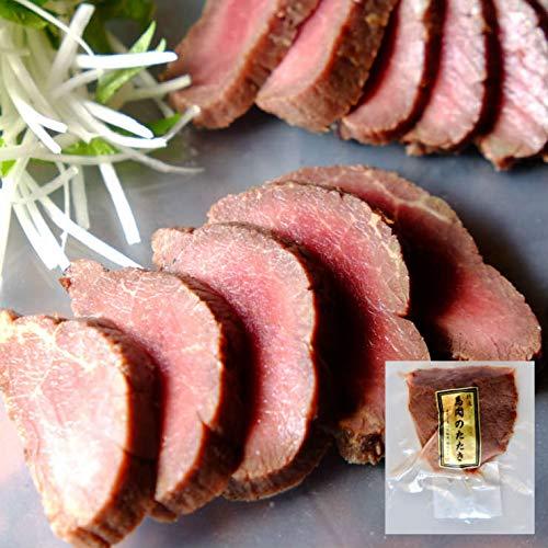 桜肉 馬刺し 馬肉のたたき 約150g×3(ばさし/うま) お取り寄せ グルメおつまみ 冷凍