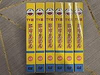 ドラえもん DVD 1979年 TV版 60枚組 DVDBOX