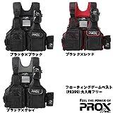 プロックス フローティングゲームベスト 大人用(ブラック/レッド)PX399KR PX399KR フリーサイズ