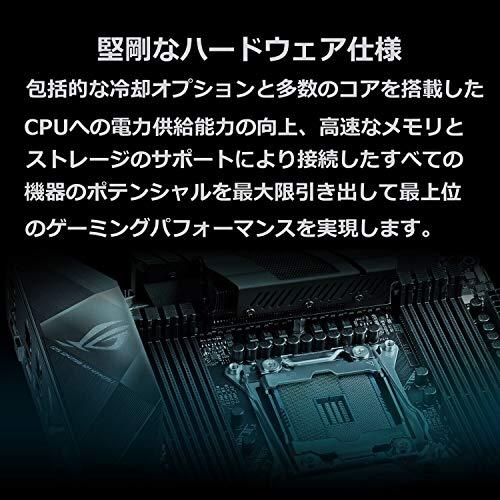 Build My PC, PC Builder, ASUS ROG Strix X299-E Gaming II