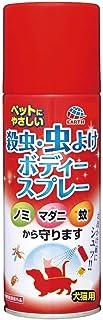 【動物用医薬部外品】 アース・ペット 殺虫・虫よけボディースプレー 犬猫用