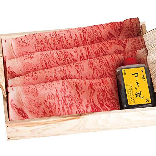 肉のイイジマ お歳暮 グルメ ギフト 御祝 すき焼き サーロイン A5 320g 常陸牛 すきやきセット 木箱入り 内祝い 出産 結婚