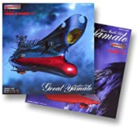 Symphonic Suite: Great Yamato by Various Artists (2006-01-01)