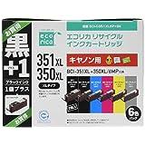 エコリカ キャノン(Canon)対応 リサイクル インクカートリッジ 6色パック+ブラック BCI-351XL+350XL/6MP+BCI-350XLPGBK (目印:キャノン351) ECI-C351XL6P+BK