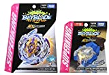 Takara Tomy Beyblade Burst B-168 Booster Rage Longinus. Ds' 3A + B-166 Sparking Launcher [ L ] [Japanversion Japan Import] [Japanversion][Japan Import] 2Pcs