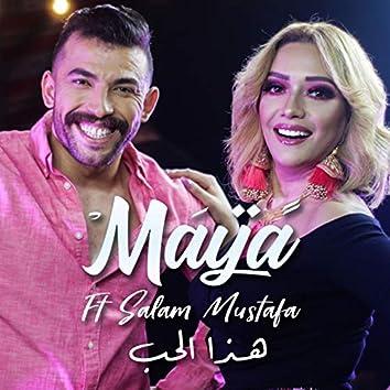 Hadha El Hob