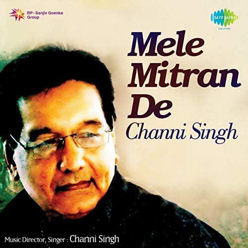 Channi Singh