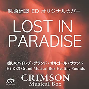 LOST IN PARADISE - Jujutsu Kaisen ED [Cover] - Hi-RES Grand Musical Box Healing Sounds - Single