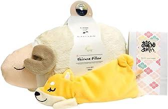【くつろぎタイムを贈る】安眠おやすみ羊 お昼寝まくら・「柴犬」ドッグアイピロー・「誕生日おめでとう」入浴剤のセット