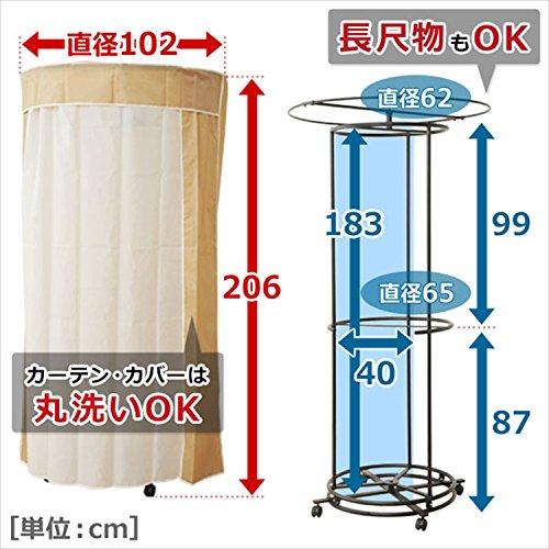 山善回転ハンガーラック幅102×奥行102×高さ206cmカバー付きすいすい回転大容量組立品ライトブラウンYDH-9000(LBR)