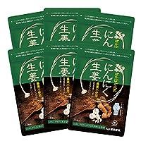 【健康家族】にんにく生姜 31粒入 6袋セット≪10%割引≫ (353mg×31粒入) 国産生姜サプリ日本一 農薬不使用