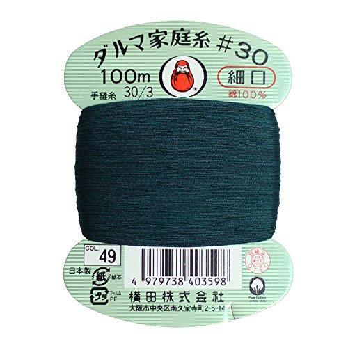 横田 ダルマ 家庭糸 手縫い糸 30番手 細口 col.49 ブルー 100m 01-0130