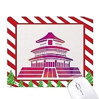 天国の愛国心の中国の赤い寺 ゴムクリスマスキャンディマウスパッド