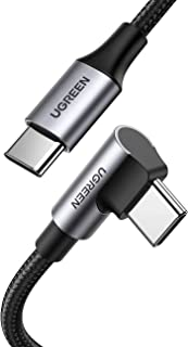UGREEN USB C to USB C Cable Right Angle 100W 5A PD Fast Charge Type C 90 Degree Power Data Lead Compatible with MacBook Pr...