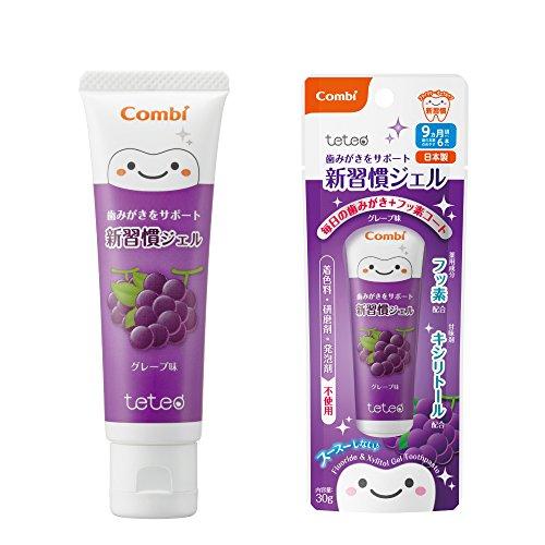 Combi(コンビ)『teteo 歯みがきサポート 新習慣ジェル』