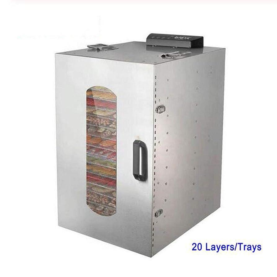 シーンラテンラインナップ20トレイ食品脱水機スナック脱水乾燥機フルーツ野菜ハーブ肉乾燥機ステンレス鋼110ボルト220ボルト茶乾燥機