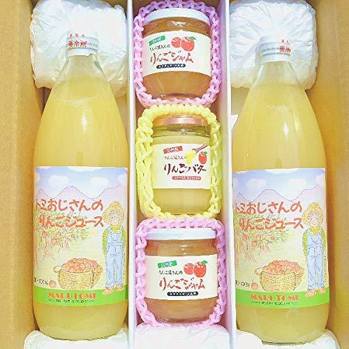 りんごジュース・りんごジャム・りんごバターセット 長野県産 (りんごジュース2本・サンふじジャム1個・紅玉ジャム1個・りんごバター1個)
