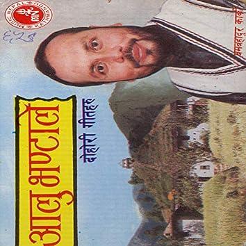 Aalu Bhantale