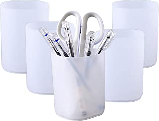 YAOYUE 5 Pack Pencil Pen Holder Cup Containers Makeup Desk Organizer Storage for Office School Home Supplies (White(5 Pack))