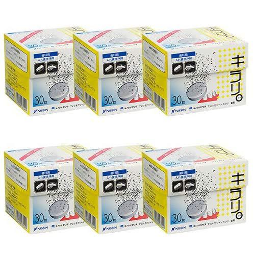 ニッシン フィジオクリーン キラリ錠剤 30錠×6箱