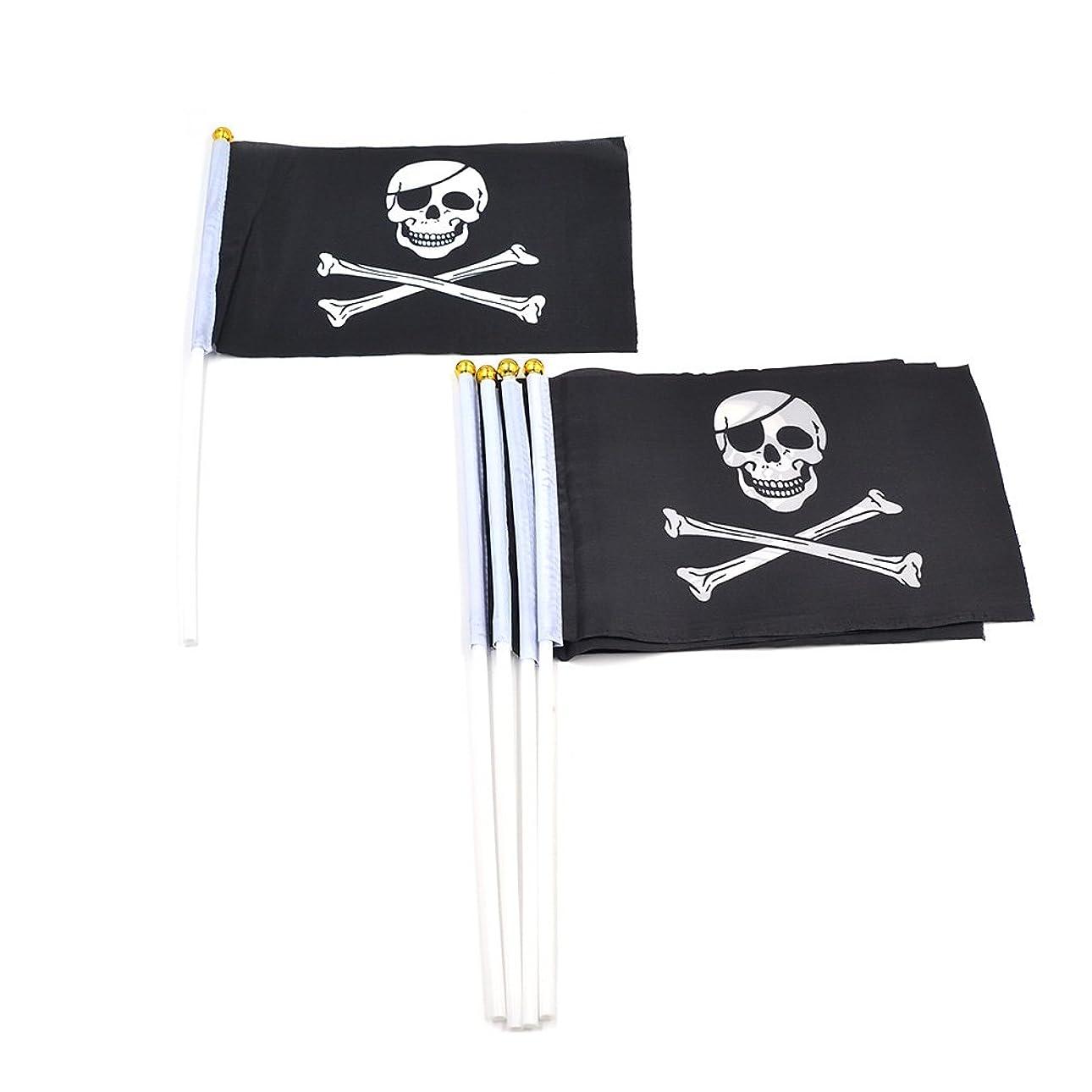 裏切り信号アジア人(ライチ) Lychee 5本セット 手旗 おもしろ 個性的 骸骨プリント入り ミニ 21*14cm 海賊 パイレーツ フラフ 海賊旗 手回し旗 パーティー コスプレ ハロウィン 遊び