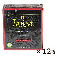 <12個セット>Janat ジャンナッツ アールグレイ 100p×12箱