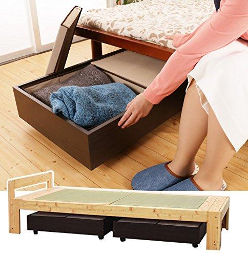 インテリアオフィスワン『キャスター付きベッド下収納BOX』