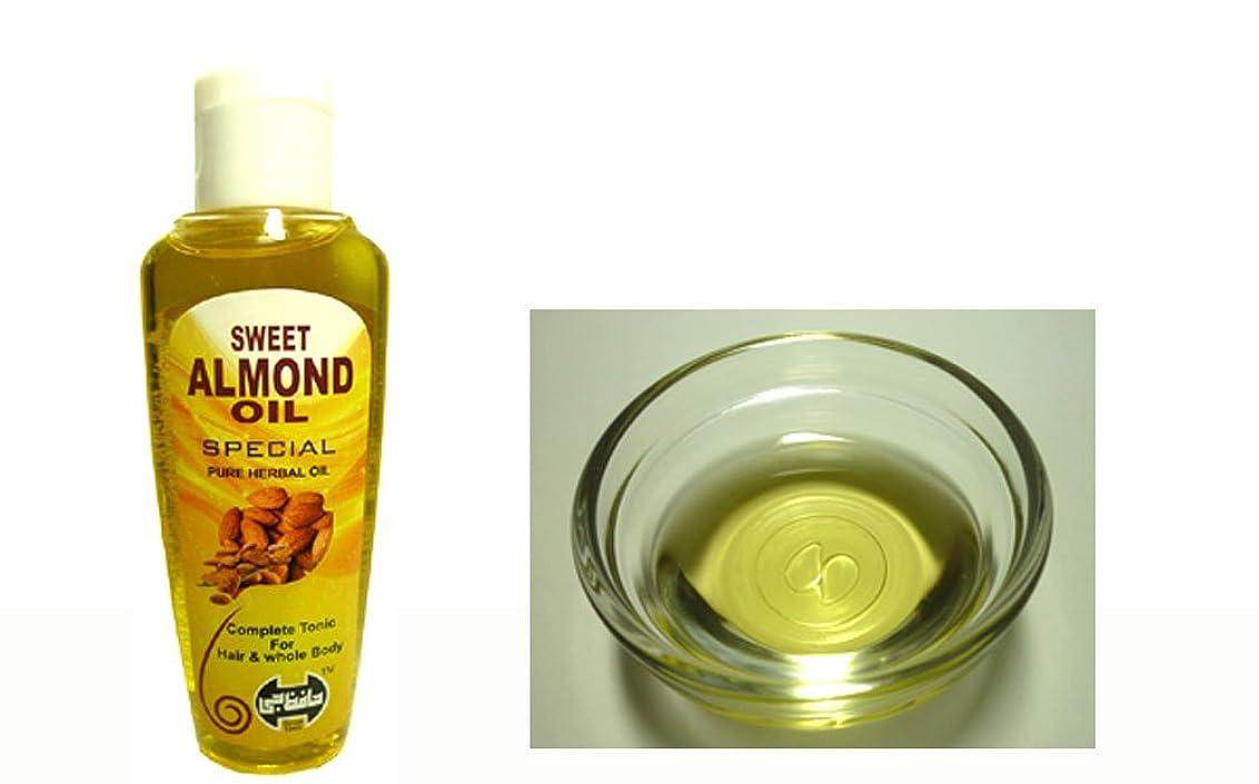 転倒敬礼準拠ハーフィズ ヂー スイートアーモンド オイル 70ml (100% ピュアスイートアーモンド) HAFIZ JEE SWEET ALMOND OIL PURE HERBAL(For Hair & whole Body)