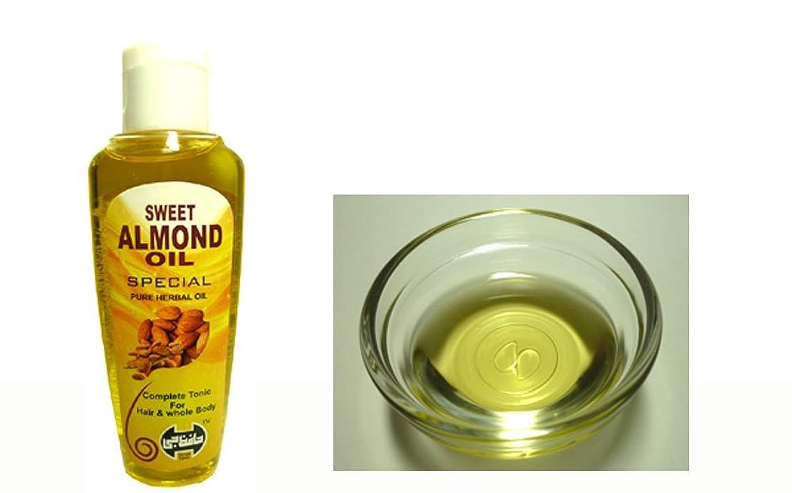 冷笑する上流の忘れっぽいハーフィズ ヂー スイートアーモンド オイル 70ml (100% ピュアスイートアーモンド) HAFIZ JEE SWEET ALMOND OIL PURE HERBAL(For Hair & whole Body)